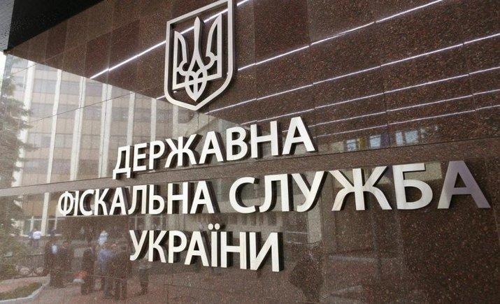 ГФС оштрафовала продавцов бытовой техники на 12,1 млн грн ... 8ace522abab