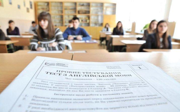 УЦОКО опубликовал правила и требования ВНО-2020