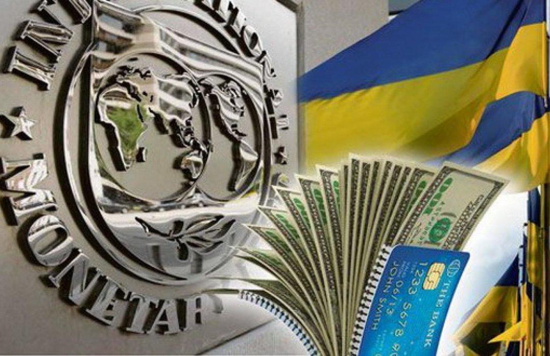 Сегодня в Украине начала работу миссия МВФ