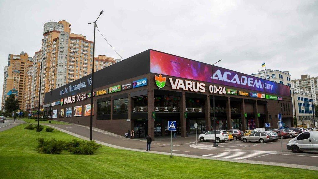 Какие торговые центры откроют в Киеве в ближайшее время