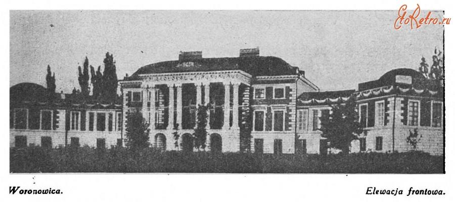 Старое фото двореца Грохольских-Можайских