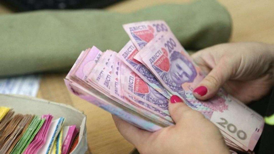 Средняя зарплата в Украине за год выросла на 20% - Экономика: деловой новостной сайт Дело Украина