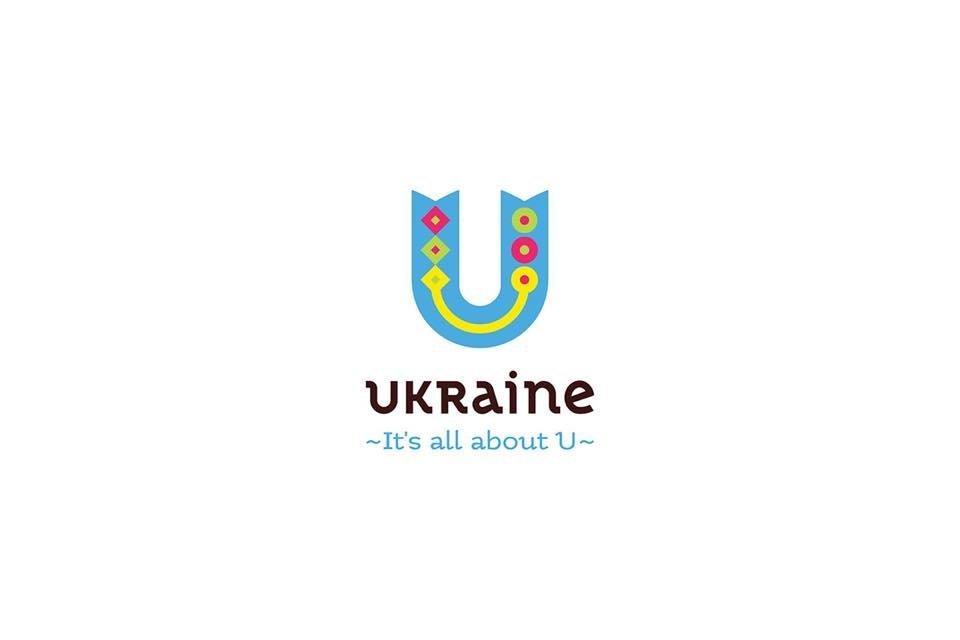 В МЭРТ пока не будут использовать новый логотип Украины