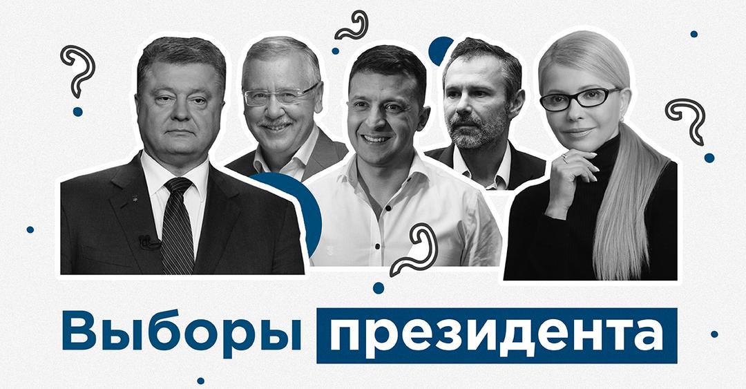 [img]https://delo.ua/files/news/images/3483/63/picture2_timoshenko-lidiru_348363_p0.png[/img]
