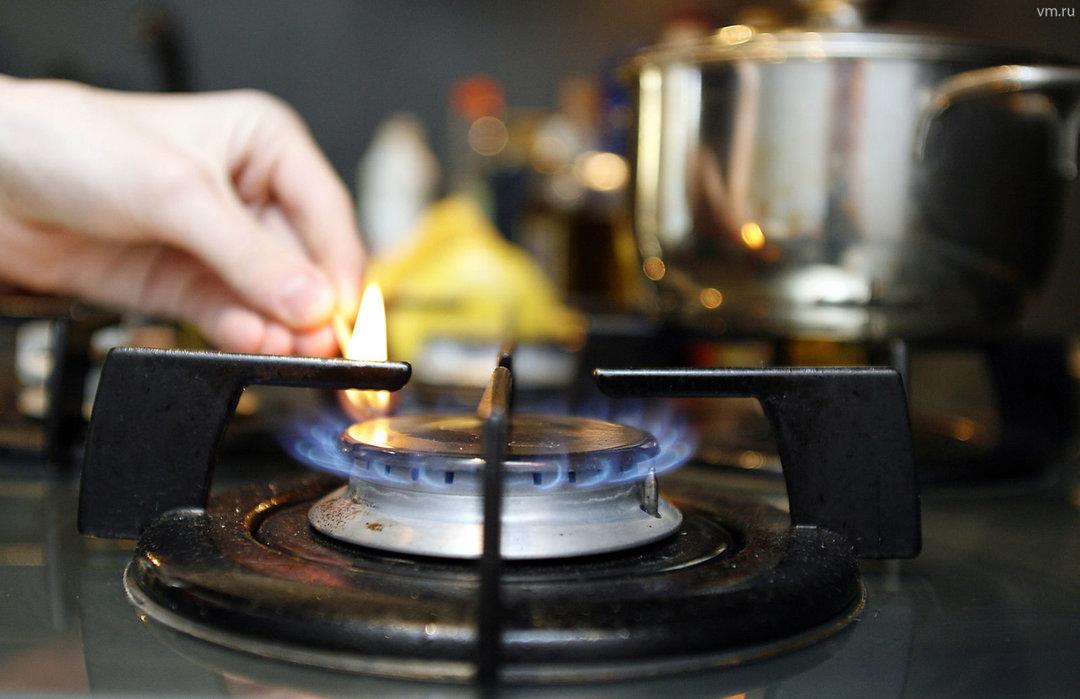 'Нафтогаз снизит цену на газ для населения более чем на 10