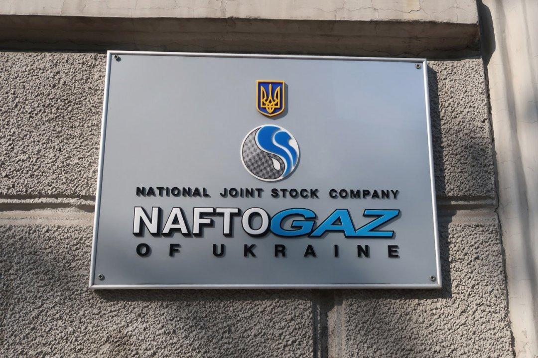 """""""Нафтогаз"""" одолжит на внешних рынках полмиллиарда долларов — источник"""