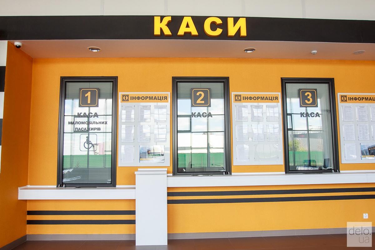 """Автостанция """"Теремки"""". Фото: Т. Довгань"""