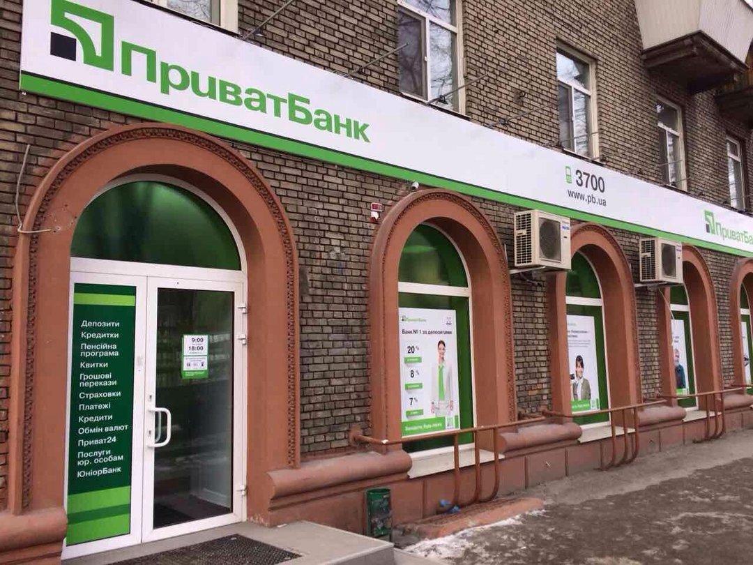 как взять кредит на кредитке приватбанка кредит европа банк корпоративные клиенты