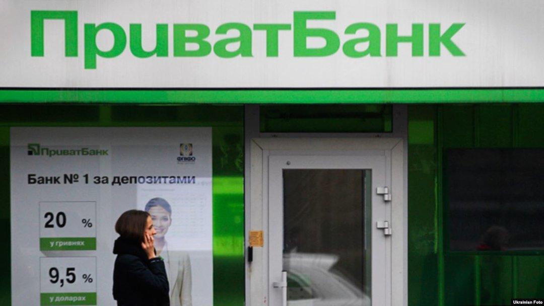 СМИ афишировали детали скандального решения суда по«ПриватБанку»