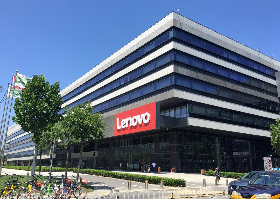 picture2 zakrytie podrazde 341084 p0 - Закрытие подразделения Lenovo в Восточной Европе не скажется на работе компании в Украине