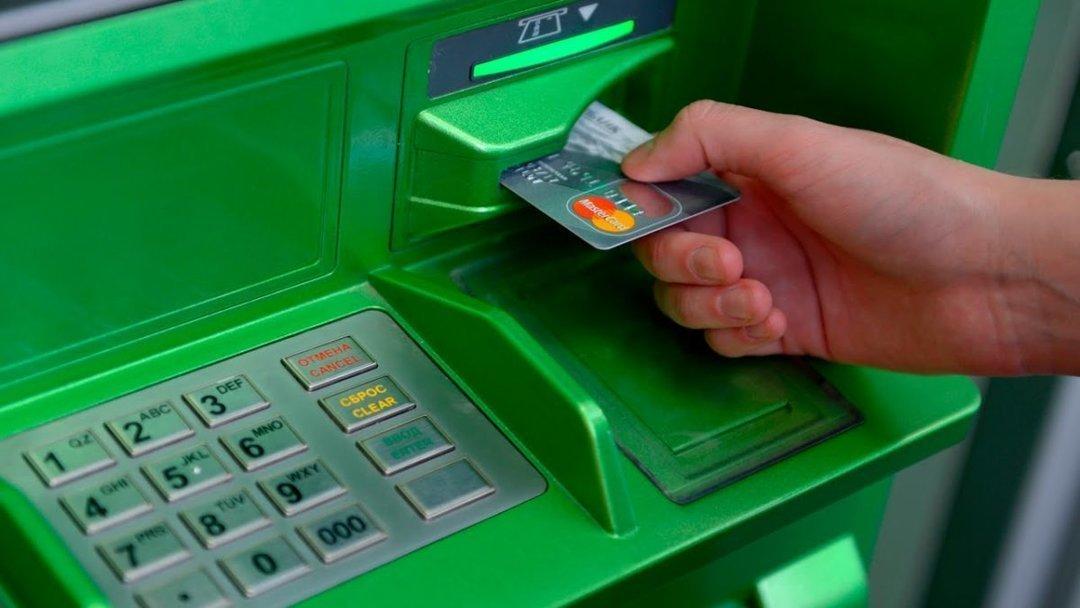 ПриватБанк начал выдавать кредиты через банкоматы - : деловой новостной  сайт Дело Украина