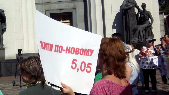 Финансовый майдан: курс доллара должен быть 5,05 грн
