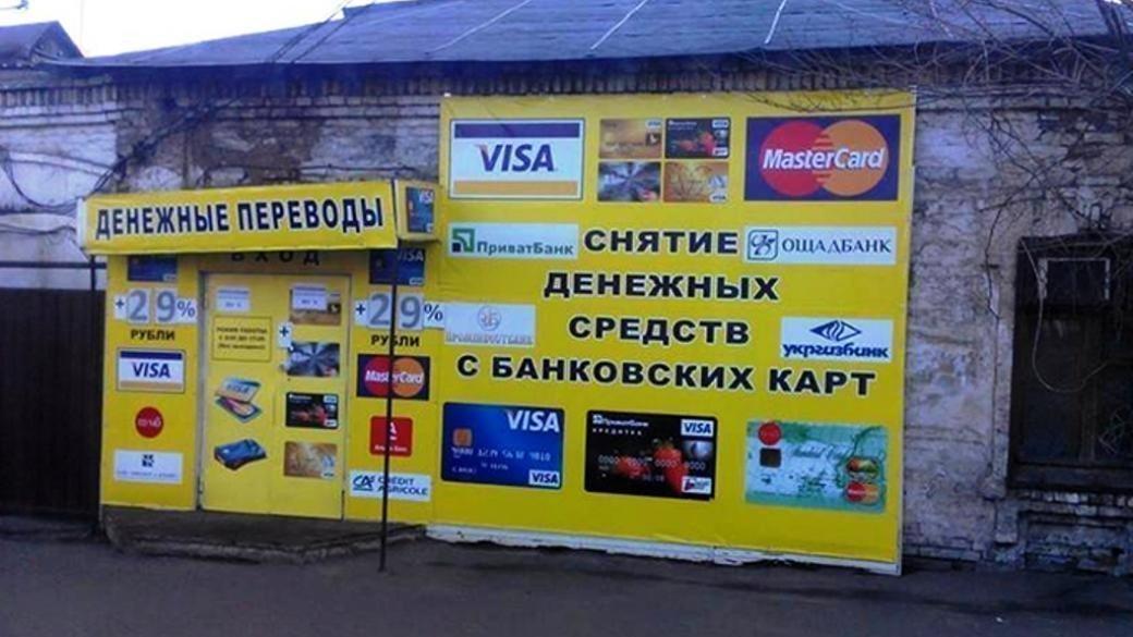 онлайн банк црб днр как оформить кредитную карту сбербанка через интернет на 30 тысяч