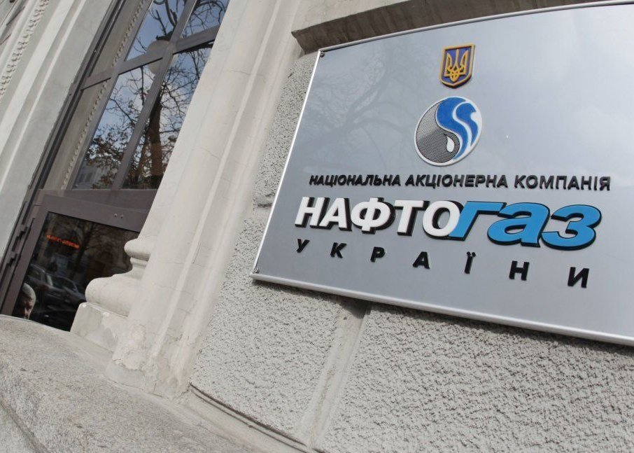 'Нафтогаз попросил'Киевэнерго отключить отопление в своем офисе