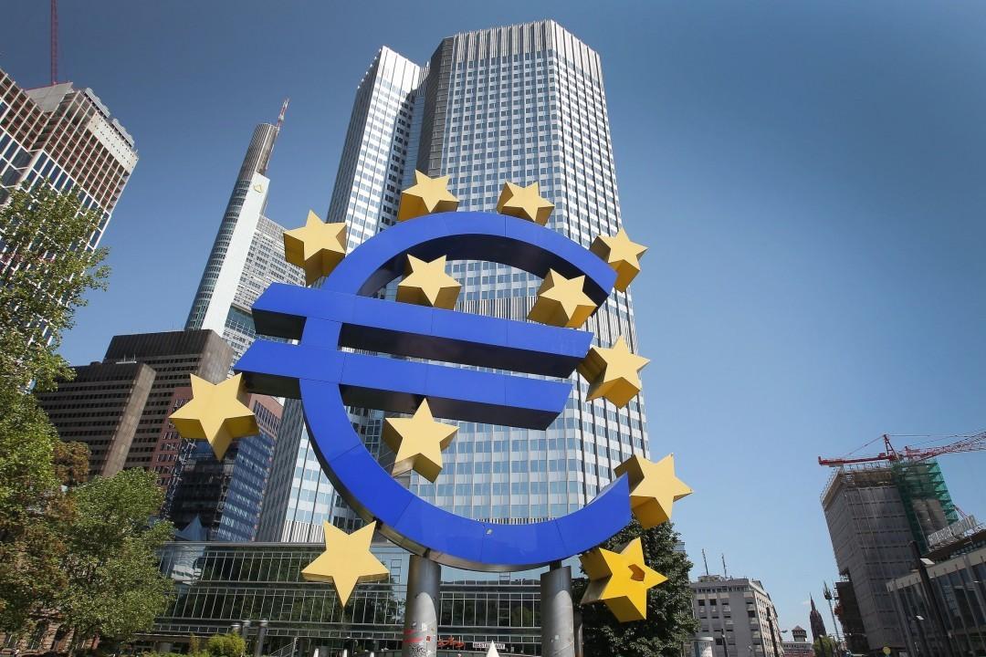 ЕЦБ сохранил ключевые ставки и объявил о пересмотре стратегии ...