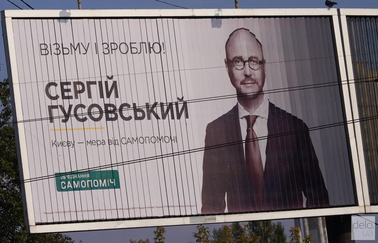 Сергей Гусовский многое предлагает делать самим. Фото: В.Головин