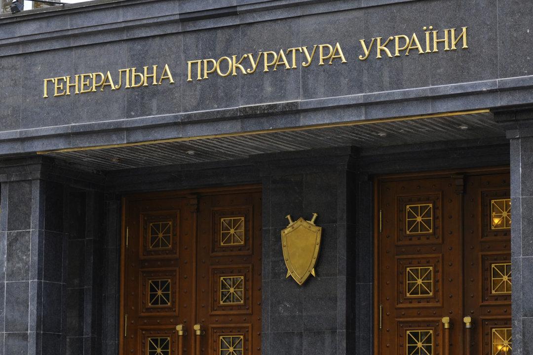 Активисты подали всуд из-за «социальной» рекламы Луценко— Прокурорский пиар