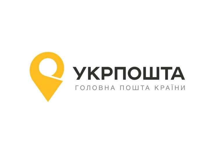 4c8743b3d3f1 Rozetka арендовала часть Главпочтамта в центре Киеве за 70 млн нрн ...