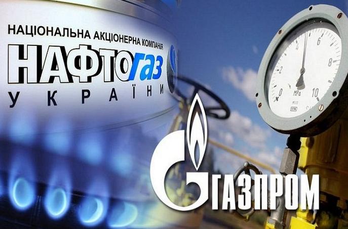 «Нафтогаз» одержал победу уРФ дело позахваченным вКрыму активам