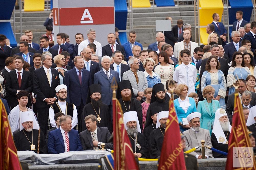 Военный парад в честь 25-летия Независимости Украины