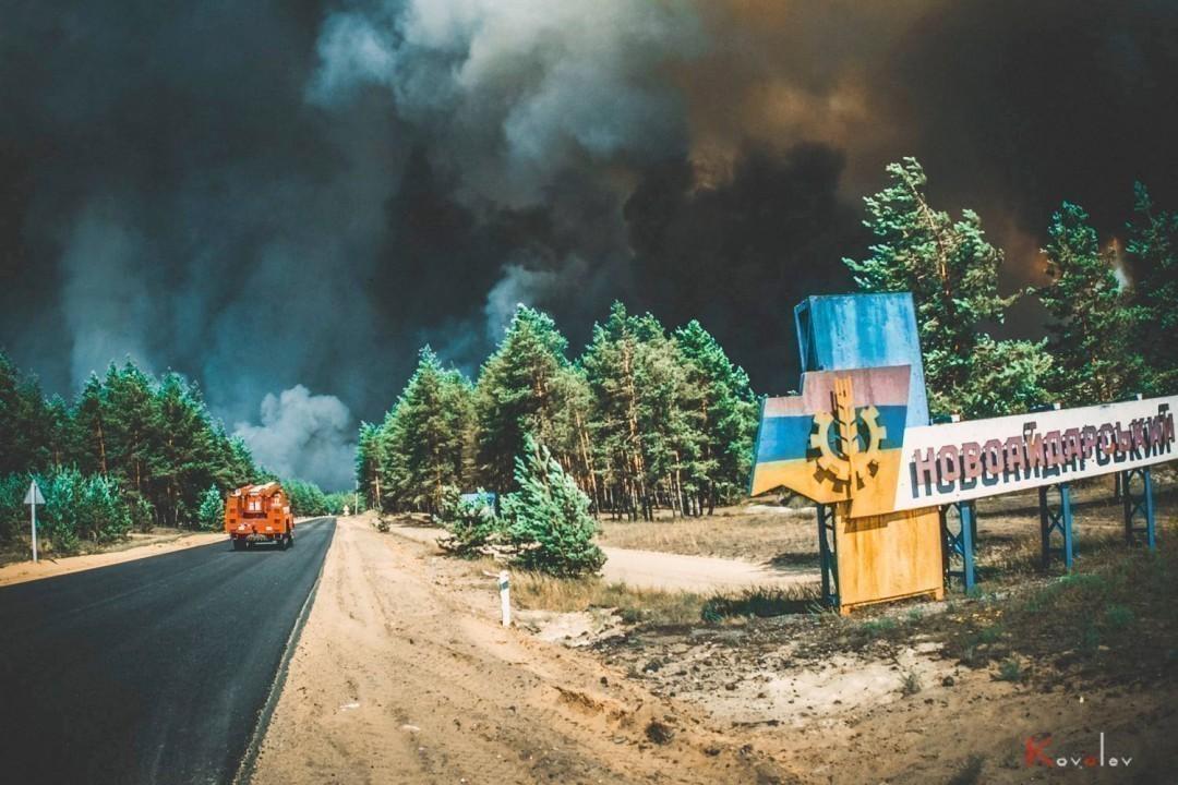В Луганской области третий день бушуют лесные пожары: погибло 5 человек  (ФОТО, ВИДЕО, ОНЛАЙН)