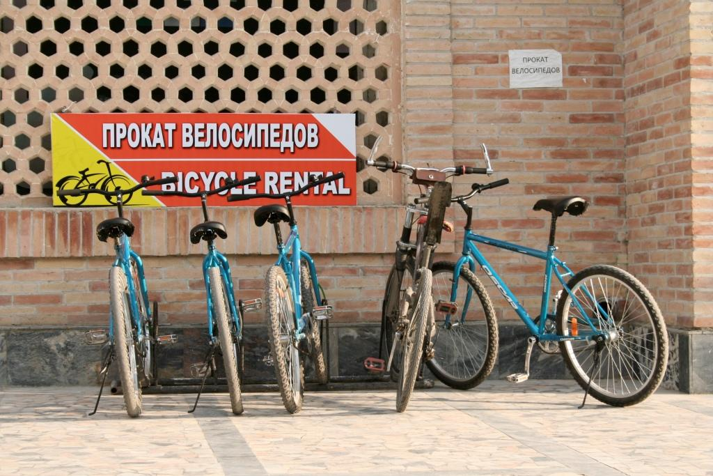 Прокат велосипедов в Бухаре