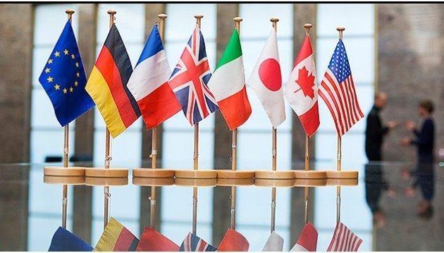 Страны G7 призвали РФ  срочно ответить навсе вопросы— Отравление Скрипаля