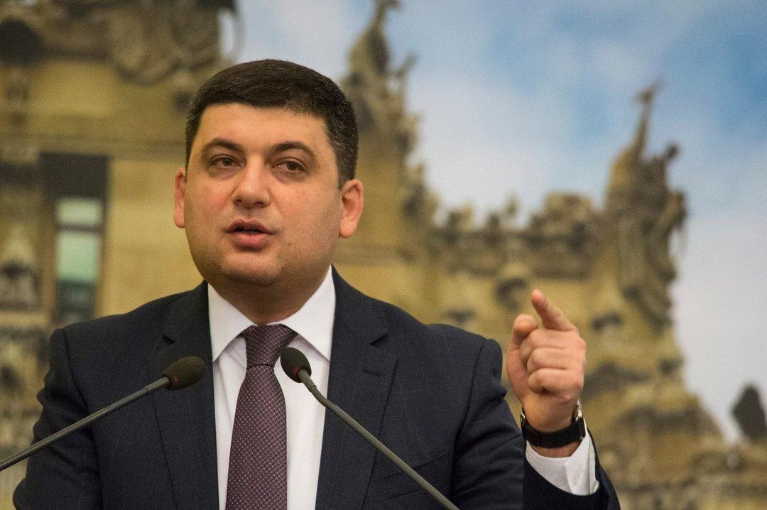 МВФ: вгосударстве Украина отсутствуют возможности для поднятия минималки