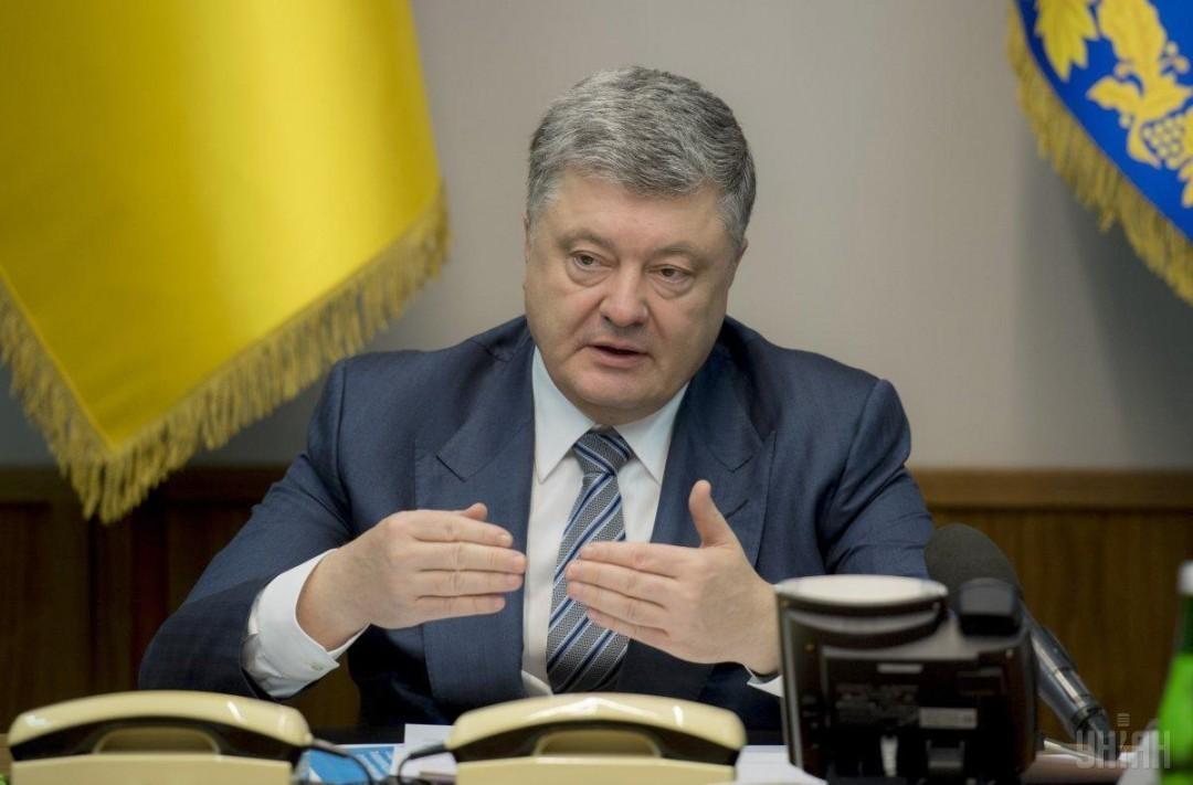 НАБУ обязали открыть дело против Порошенко по подозрению в завладении денег из бюджета