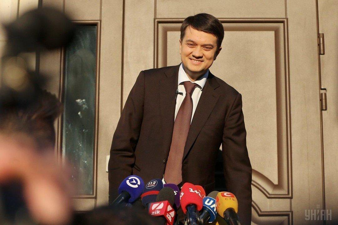 Разумков пообещал убрать из списка