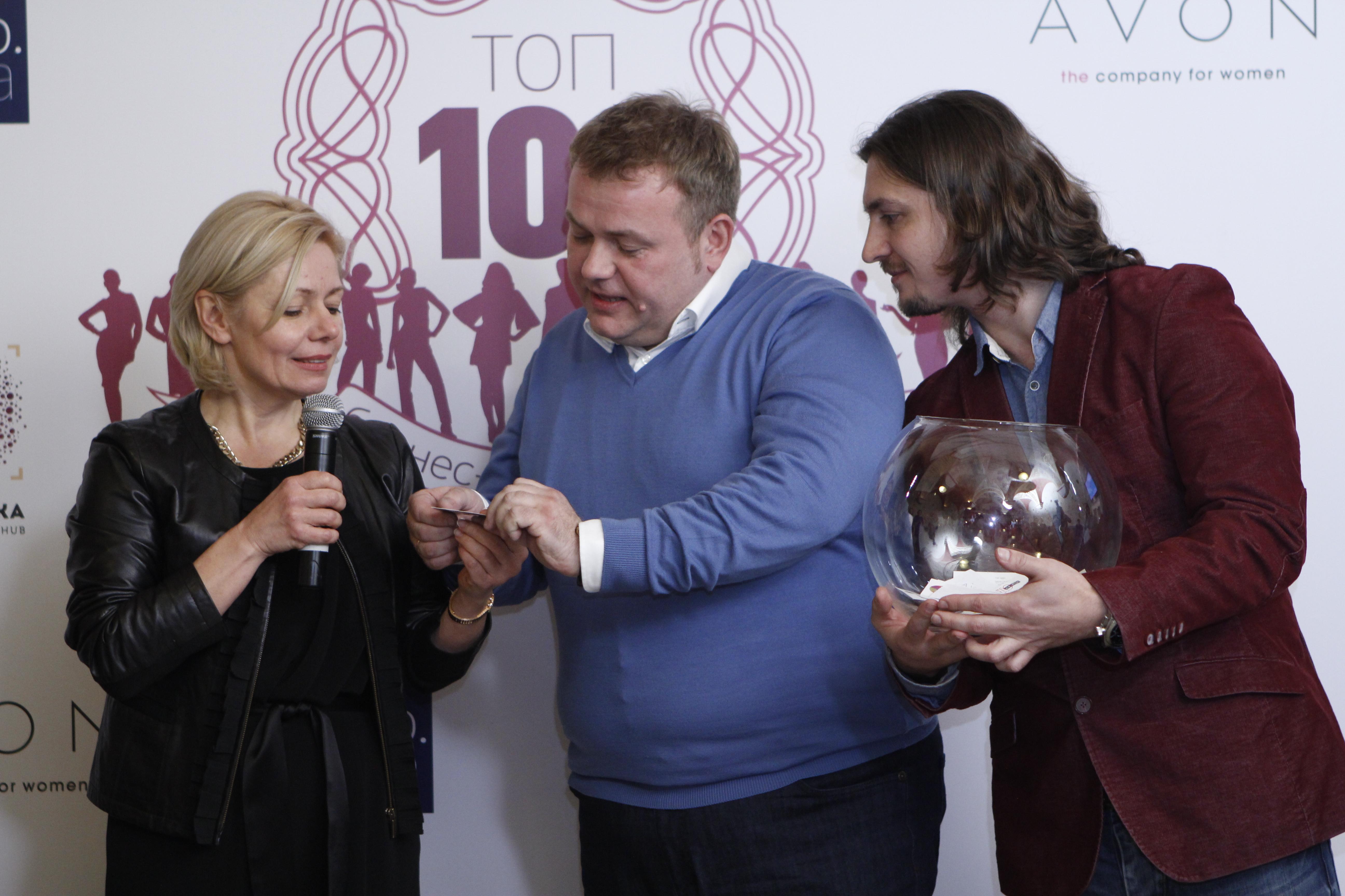 """Церемония награждения """"Топ-100 бизнес-леди Украины"""""""