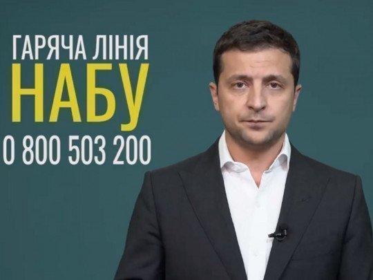 https://delo.ua/files/news/images/3583/32/picture2_zelenskij-svoim-v_358332_p0.jpg