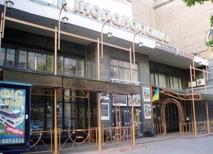 ВКиеве закрываются сразу два кинотеатра