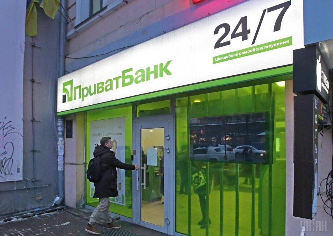 Взяла кредит 1500 грн еще когда банк был в частных руках затем.