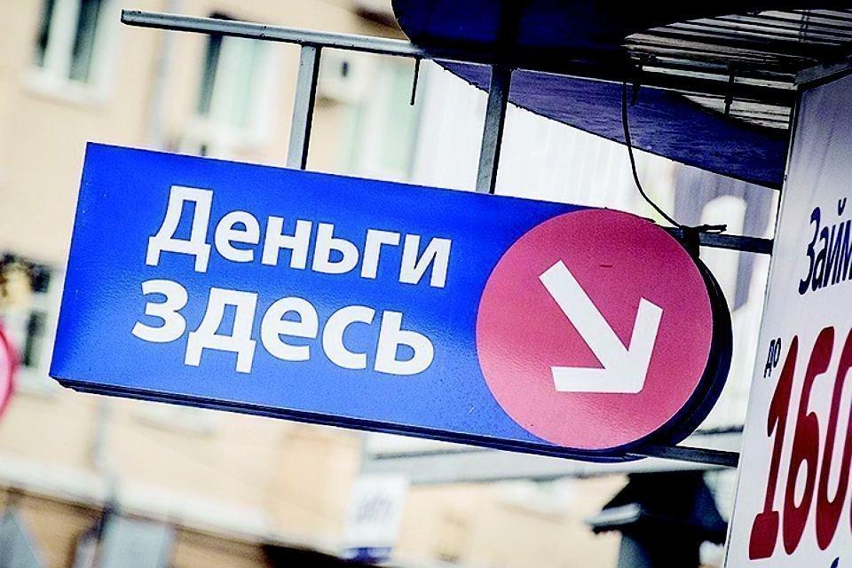 Сбербанк дает кредит за границей