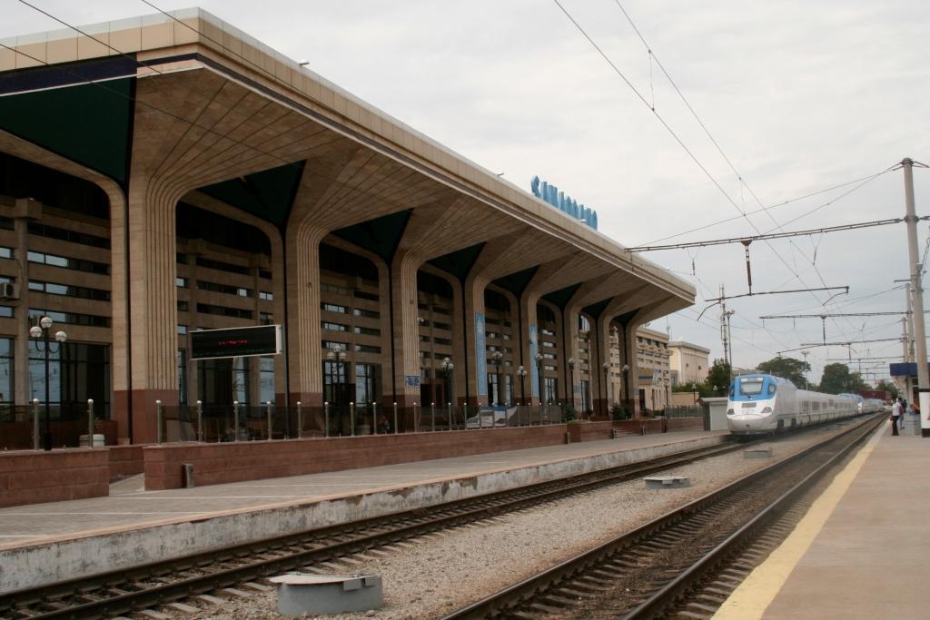 Вокзал Самарканда