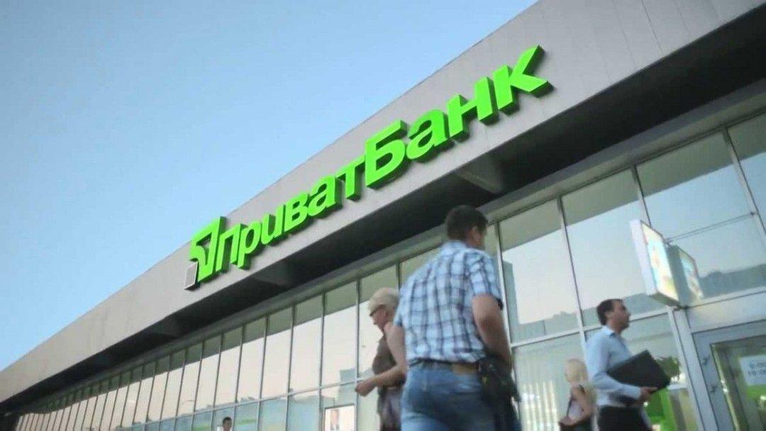 Приватбанк подал судебные иски против PwC заплохой аудит