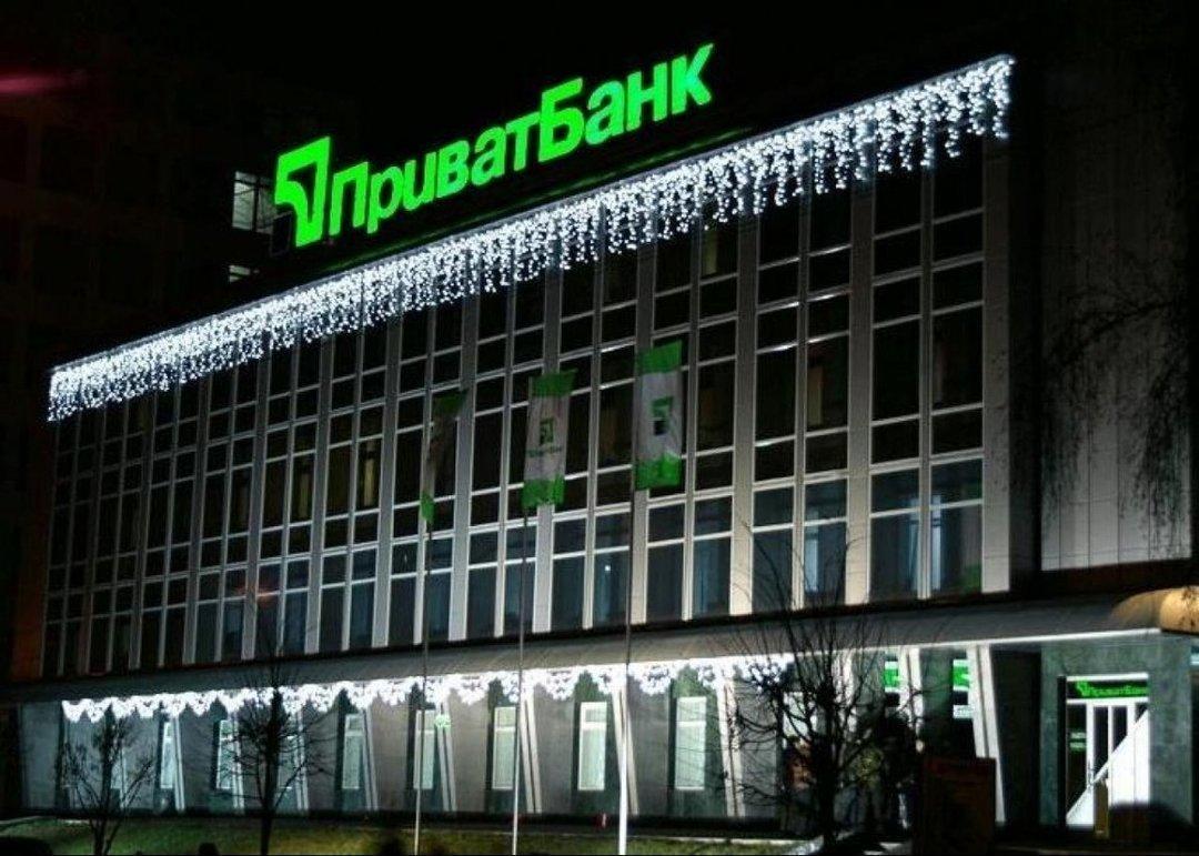 ВПриватбанке пояснили, вкаком случае банк может поменять владельца