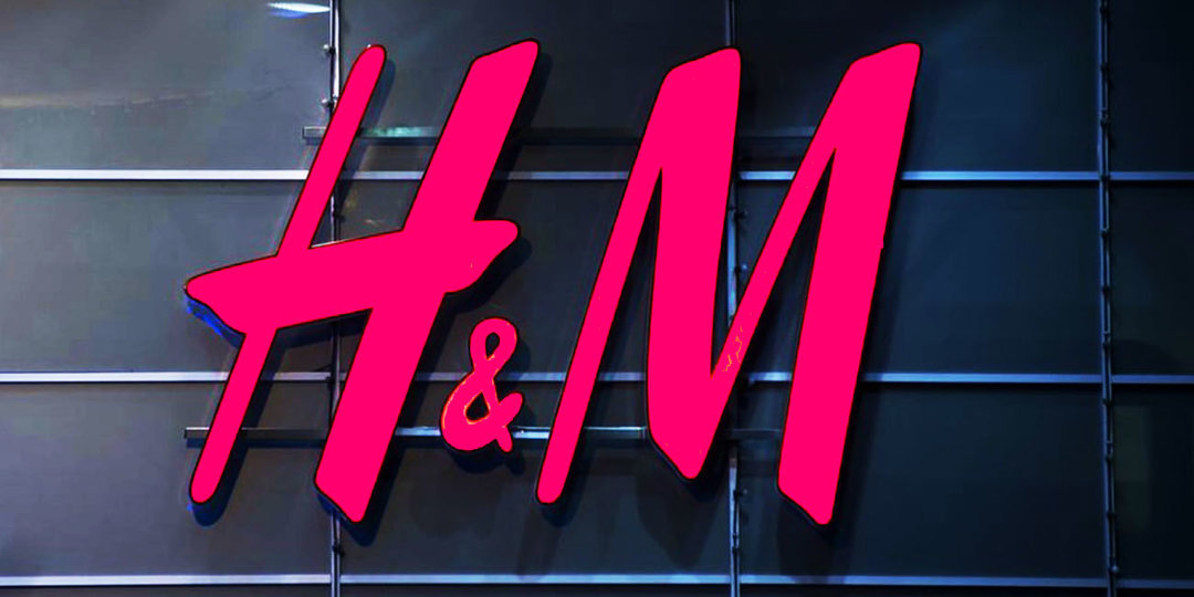 H&M нераспродала одежды на $4 млрд