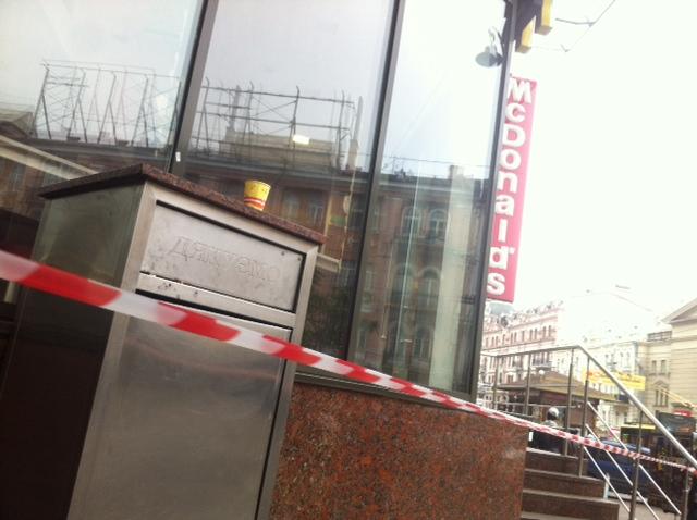 """Закрытый ресторан """"МакДональдз"""" на Площаде Льва Толстого Фото: Т. Довгань"""