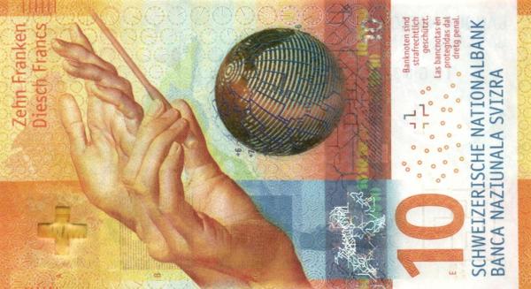 Названа самая красивая банкнота вмире