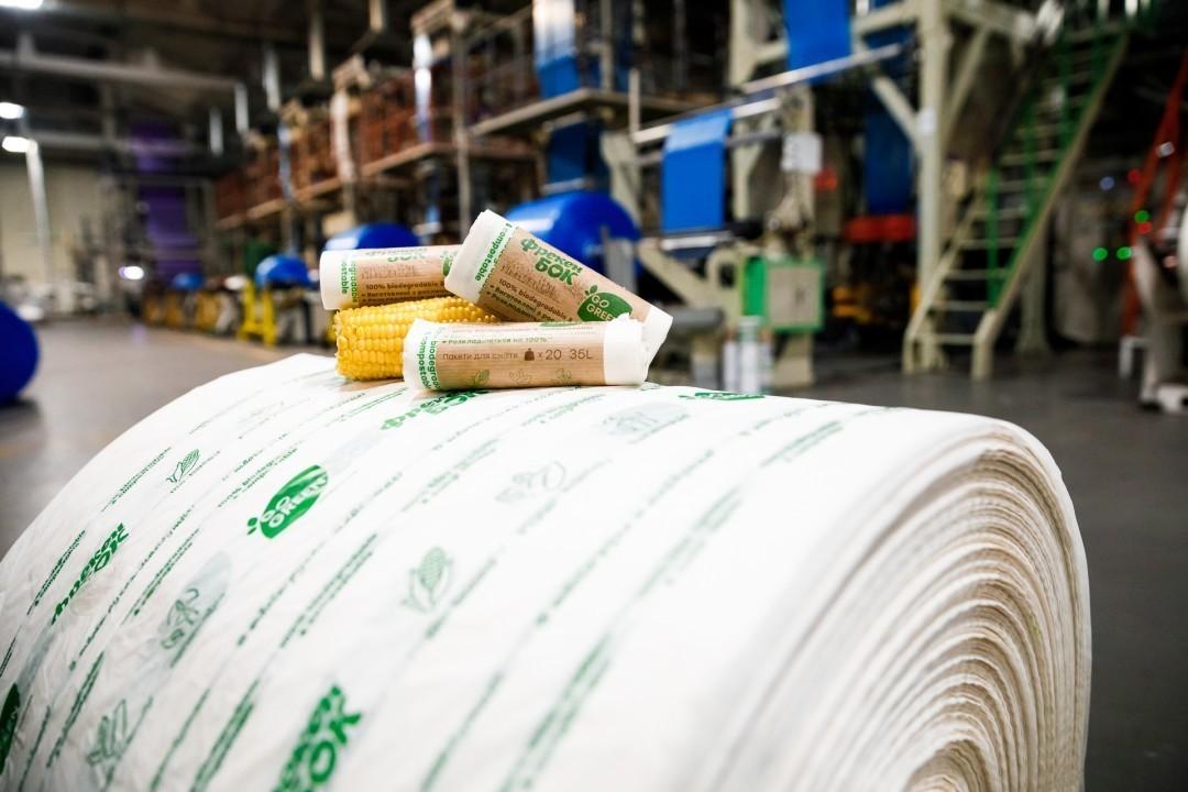 В Украине впервые запустили в производство биоразлагаемые пакеты без полиэтилена