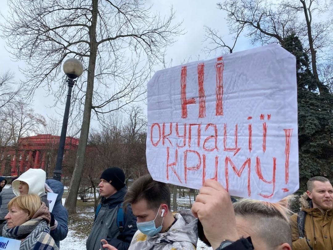 Фото: facebook.com/kanalDOM