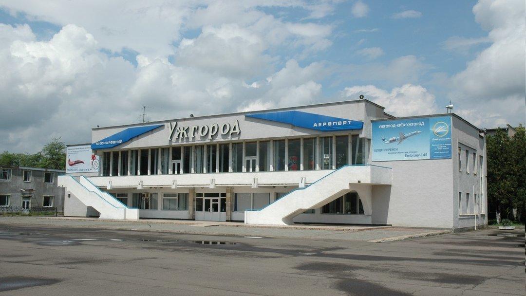 Картинки по запросу ужгород аеропорт
