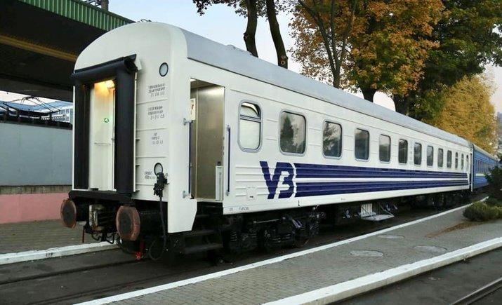 Укрзализныця показала, как поменяется внешний облик пассажирских вагонов