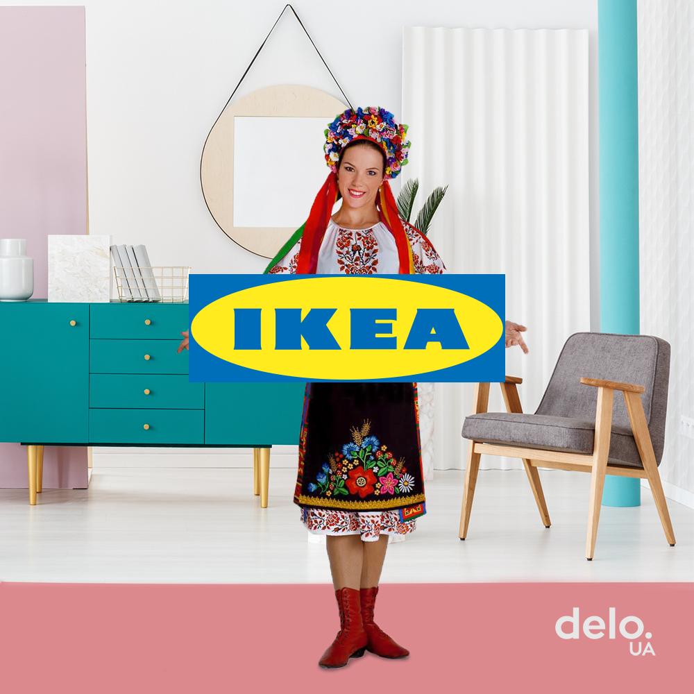 «Новая почта» будет доставлять товары IKEA