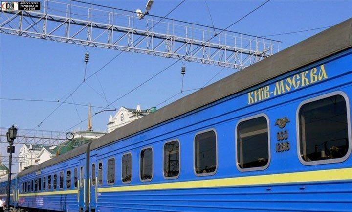 """Картинки по запросу """"Поезд 5/6 """"Киев-Москва"""""""""""