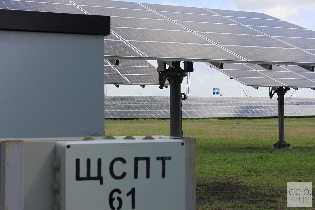 Токмак Солар Энерджи, солнечная электростанция, Запорожская область
