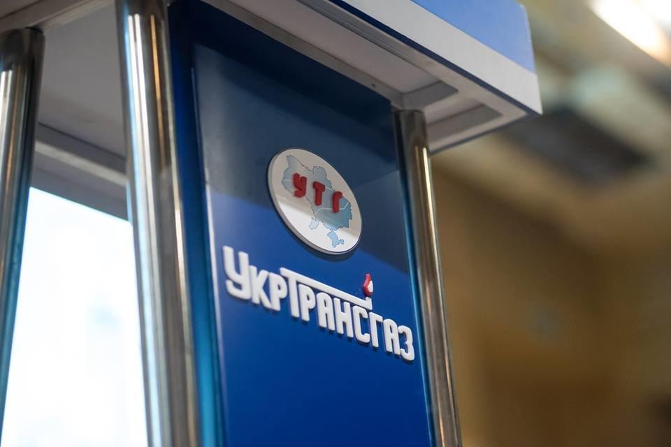 Укртрансгаз не может выплачивать кредит ЕБРР