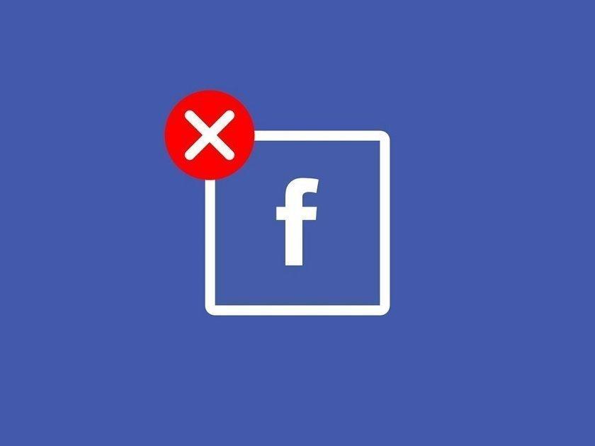 Юзеры  пожаловались насбой вработе фейсбук , ихвыбрасывает изаккаунтов